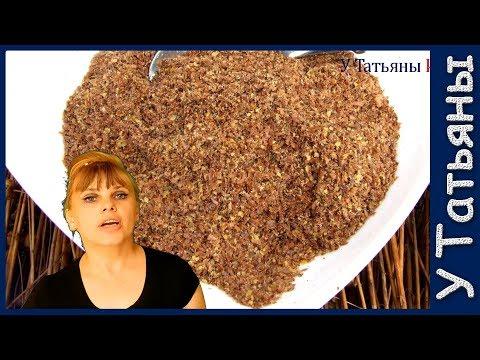 Льняное семя: полезные свойства, применение в народной