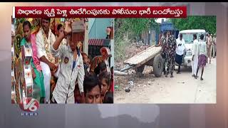 Police Tight Security For Marriage Bharath In Kurnool | V6 News
