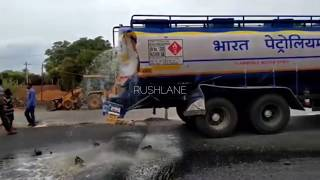 Petrol tanker accident India