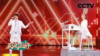 [最潮是端午]《最美中国范儿》 演唱:玖月奇迹| CCTV综艺
