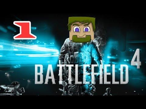 ч.01 Прохождение Battlefield 4 - В ловушке