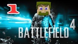 ч.01 Прохождение Battlefield 4 - В ловушке(Прохождение игры Battlefield 4. Подпишитесь чтобы не пропустить новые видео. Подписка на мой канал - http://bit.ly/Dilleron..., 2013-10-31T19:59:05.000Z)