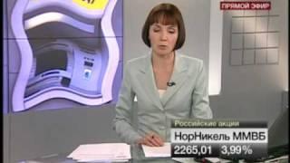 Хакеры атакуют банкоматы