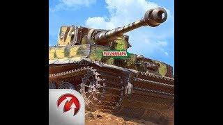World of Tanks #1- znikające pociski i strzały z volleya + bonus