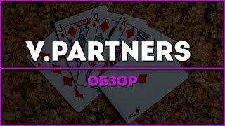Казино партнерка VLK Partners. Обзор, отзывы, выплаты и заработок в Интернете.