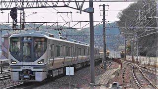 JR西日本 225系0番台 琵琶湖線 普通 野洲行き JR貨物 EF81-10号機 貨物列車 20110305