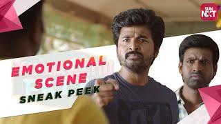 Namma Veettu Pillai Emotional Scene - Sneak Peek | Full Movie on SunNXT | Sivakarthikeyan | 2019