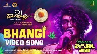 Bhangi 2K Video Song | Sanjith Hegde | NAVELRU HALFBOILED | Sunil, Deepak | Vijeth Krishna