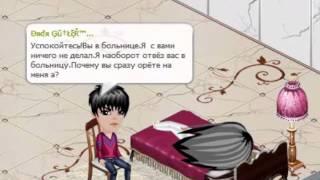 Аватария.Моя любовь леди бабочкаMy Love Madame Butterfly 2 серия
