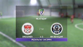 Обзор матча Dresdner 4 3 ФК Венеция Турнир по мини футболу в Киеве