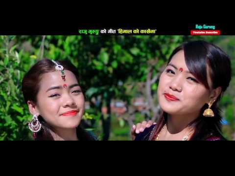 New Nepali lok song 2073/2016 |...