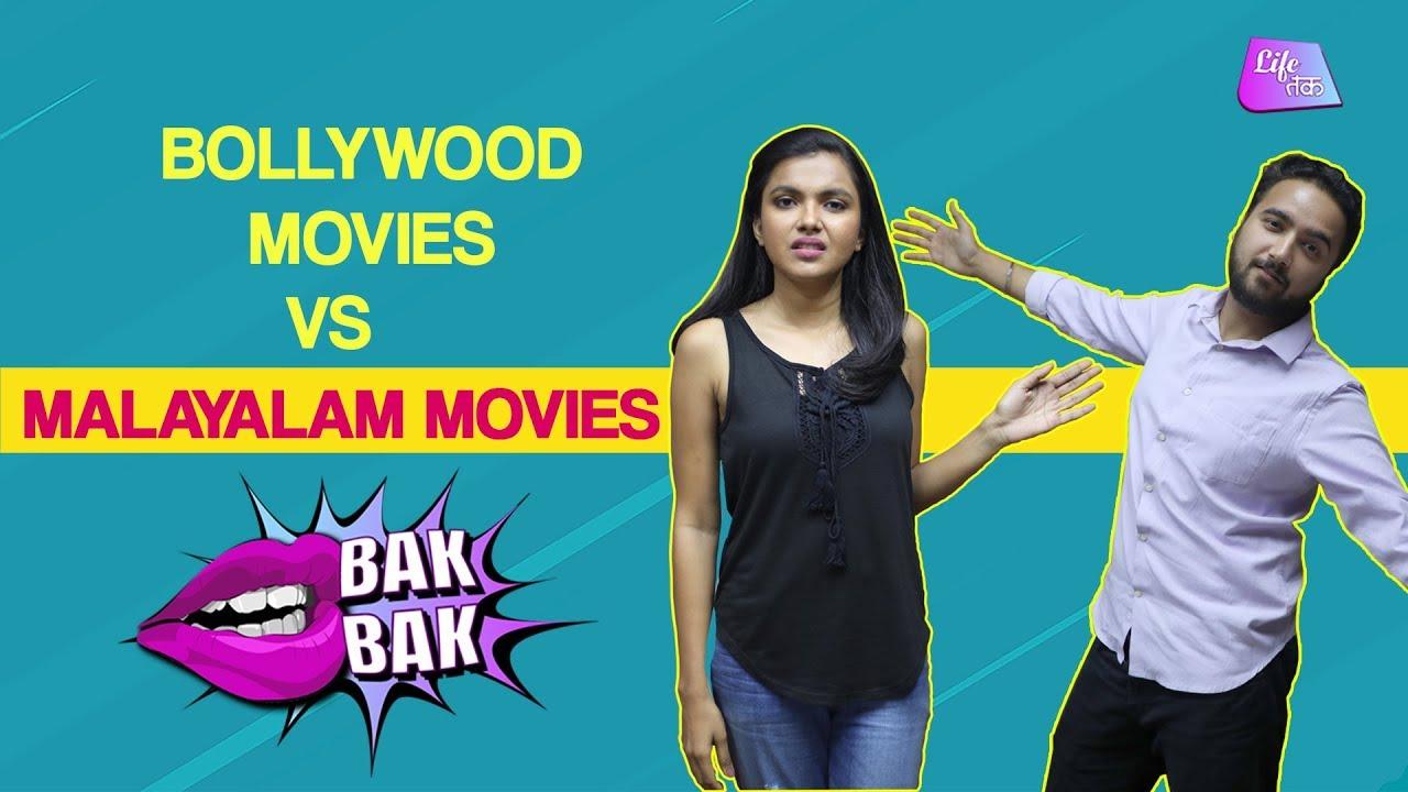 Download Malayalam Movies Vs Hindi Movies | Mollywood Vs Bollywood | BakBak