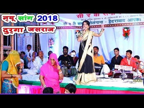 New Song Durga Jasraj 2018 - Aai Mata New Bhajan - Rajasthani Songs - दुर्गा जसराज Hari Om Live Hyd
