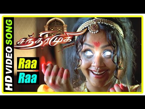 Chandramukhi Tamil Movie | Ra Ra Video Song | Rajinikanth | Nayanthara | Jyothika