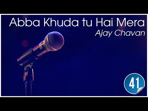 20151231   KSM   Abba Khuda tu Hai Mera   Bro. Ajay Chavan