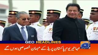 Geo Headlines - 11 AM - 21 March 2019