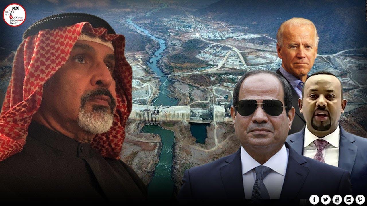 عبد العزيز التميمي يرد على اكذوبة عجز مصر عن التعامل مع سد النهضة بسبب امريكا