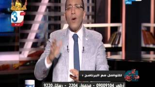 بالفيديو.. خالد صلاح: