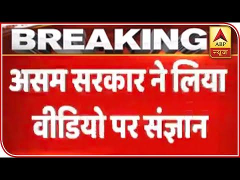 Assam Govt To File Case Against Sharjeel Imam For His Remarks | ABP News