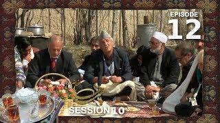 چای خانه - فصل دهم - قسمت دوازدهم / Chai Khana - Season 10 - Ep 12