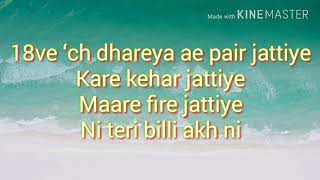 Expert Jatt Song Lyrics #expert