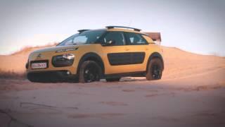 Возвращаем Citroen C4 Cactus в пустыню