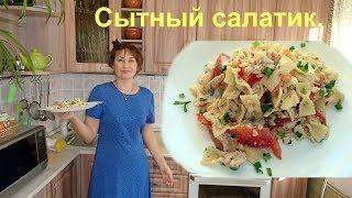 Посленовогодний салат. Вкусный,быстрый и простой.