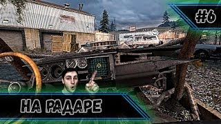 На радаре ► Half Life 2 Episode Two ► #6