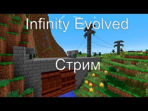 Infinity Evolved Стрим 65 Ритуал креативного сигла деления
