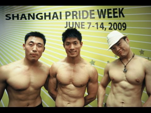 China Bans Homosexuality from Television