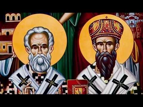 Άγιος Αρσένιος Αρχιεπίσκοπος Ελασσώνος