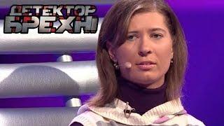 Ребёнок получил 0PГА3М на тренировке ► Детектор Лжи ► Елизавета Томашевская
