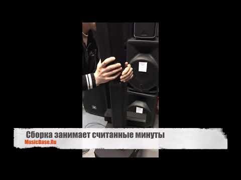 Комплект акустики Invotone DVA2000 - распаковка и сборка