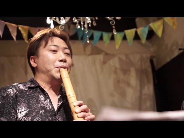 岩田卓也/ファルコン 尺八×ギターduo  Shakuhachi/Guitar