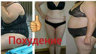 Супер диетасиз озиш,похудеть без диеты 10 кг за неделю