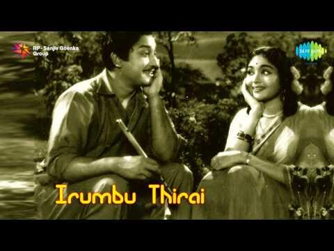 Irumbu Thirai | Kaiyile Vaanginen song
