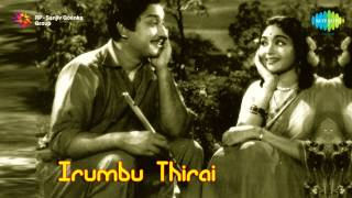 Irumbu Thirai   Kaiyile Vaanginen song