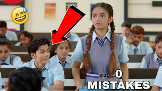 (0 Mistakes) in Gal Karke Song ,Siddharth Nigam And Anushka Sen Female Cover Asees Kaur Haq Se He