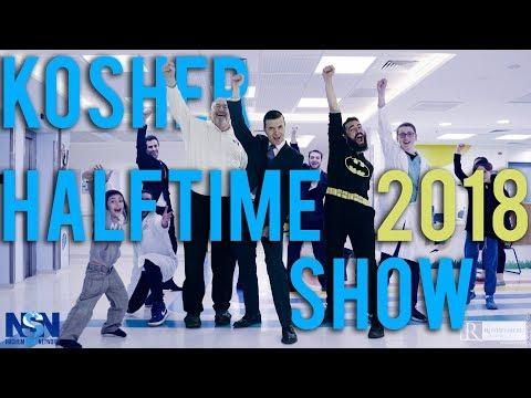 Kosher Halftime Show 2018  |  Nachum Segal Network | OHAD & Meir Kay