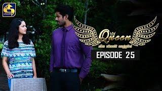 Queen Episode 25 || ''ක්වීන්'' || 09th September 2019 Thumbnail