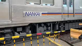 南海電車高野線、北野田駅付近踏み切り大渋滞中、咲夜の雷の影響かな?