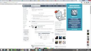 Учимся как скачать музыку с сайта ВКонтакте - видеоурок