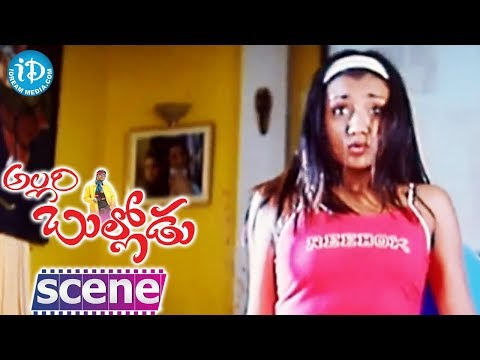Allari Bullodu Movie - Rathi, Trisha Nice Love Scene