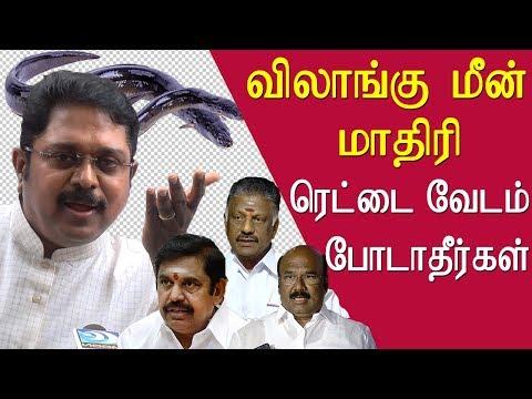 Modi-Rajinikanth combine  ttv dinakaran reacts tamil news live, tamil live news, tamil news redpix