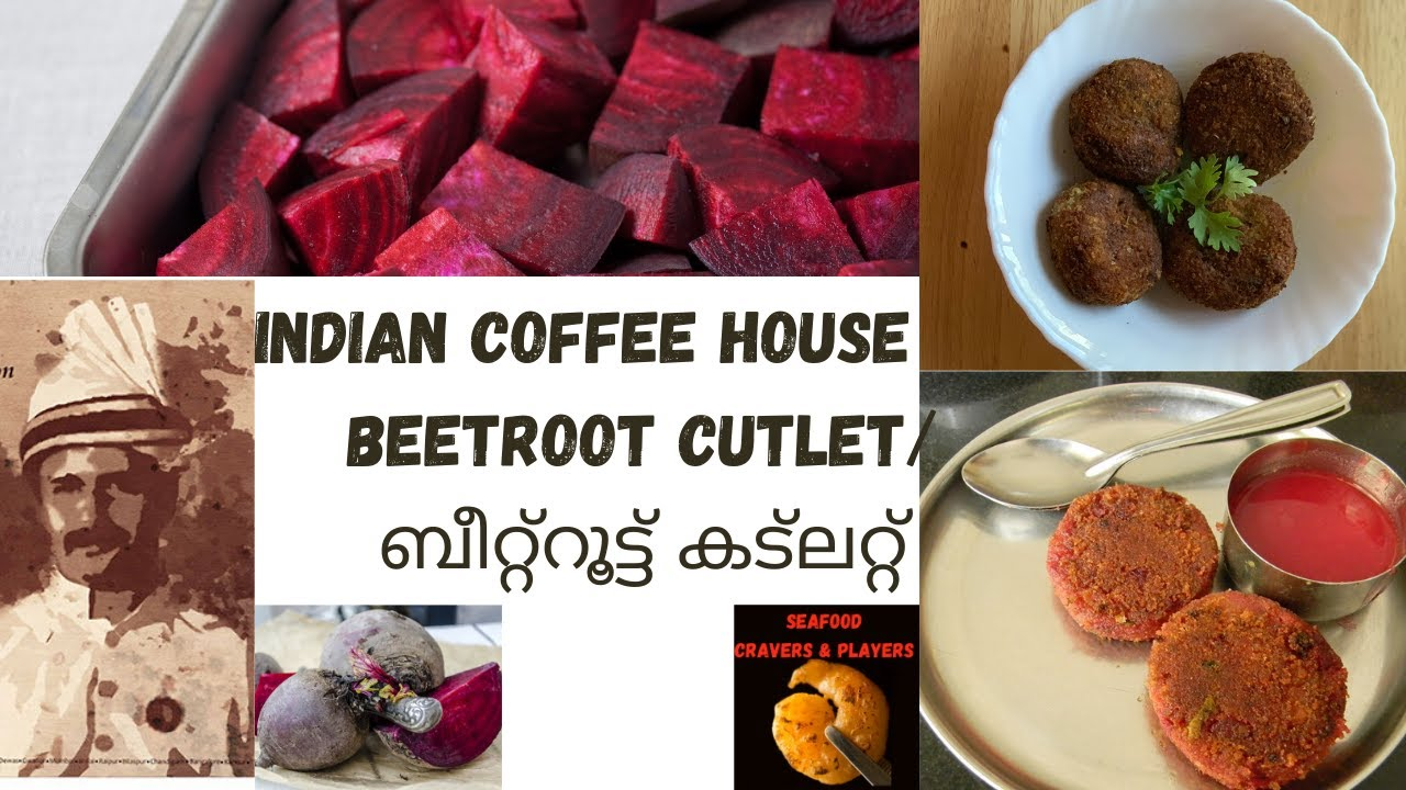Beetroot Cutlet|ബീറ്റ്റൂട്ട് കട്ട്ലറ്റ്|Indian Coffee House |SeafoodCraversPlayers|ArunAlexElengical