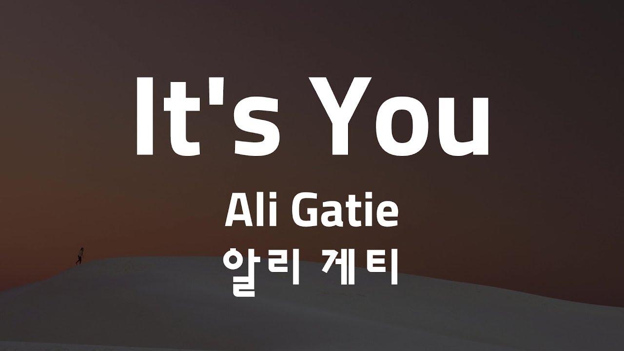 알리 게티 - It's You (가사, 발음)