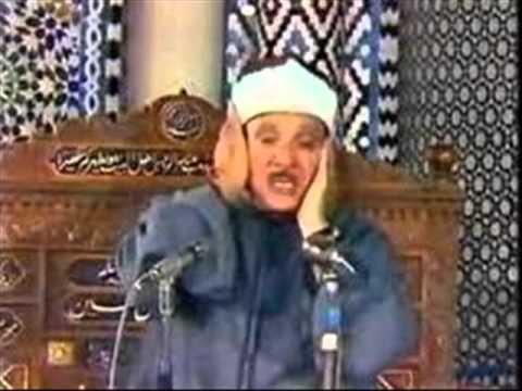 Abdul Basit Abdul Samad, Surah 036, Ya Sin, يس
