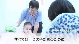 バンビーナ小児科PV 三宅梢子 動画 30