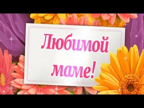 ZOOBE зайка Лучшее Поздравление с Днём Мамы !Именное Поздравление  Людмиле от Путина