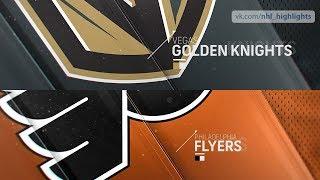 Vegas Golden Knights vs Philadelphia Flyers Oct 13, 2018 HIGHLIGHTS HD